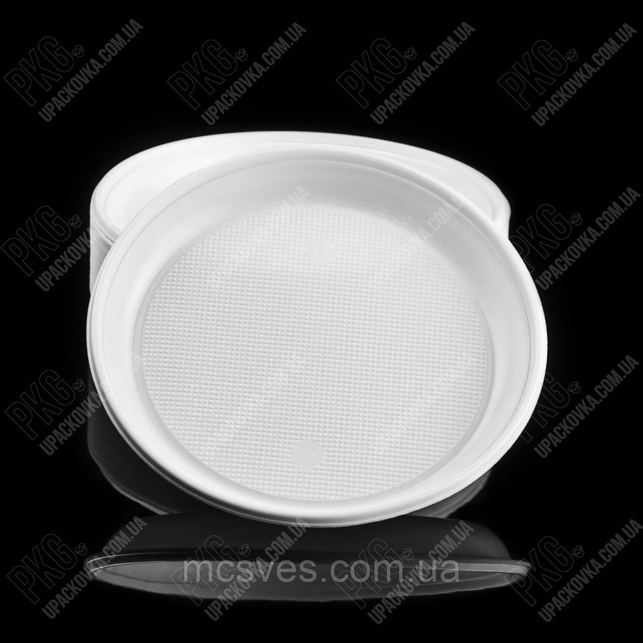 Тарелка d=205мм ПС белая