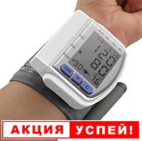 Тонометр  на запястье для измерения давления и пульса