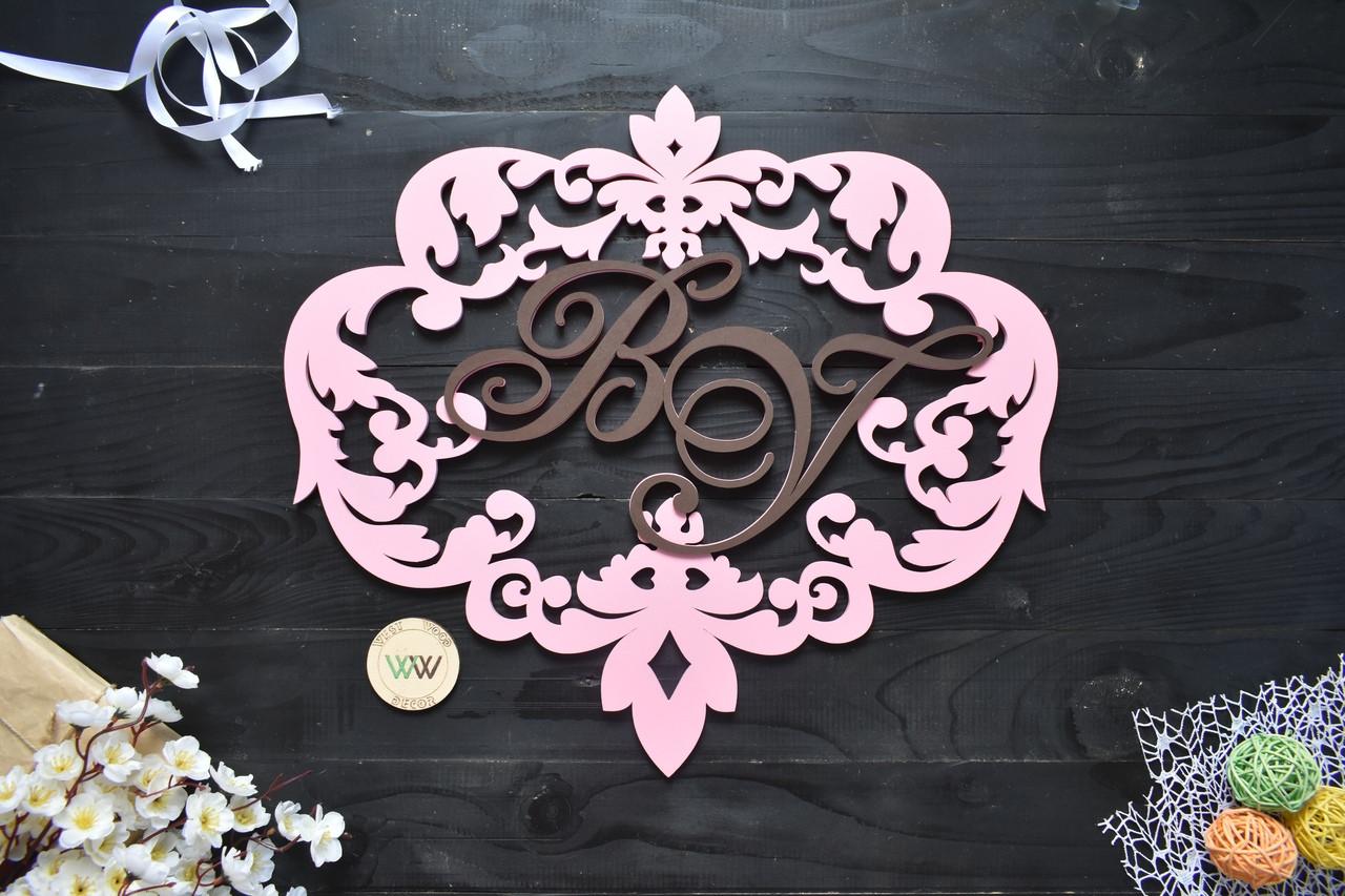 Свадебный герб, монограмма с инициалами, инициалы молодых, объемные буквы на свадьбу, семейный герб в 2 цвета