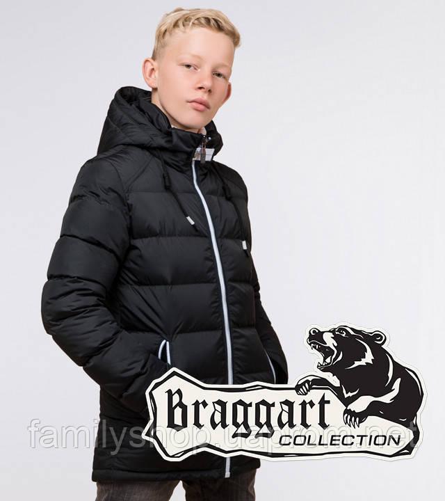 Braggart Kids | Зимняя детская куртка 60455 графит