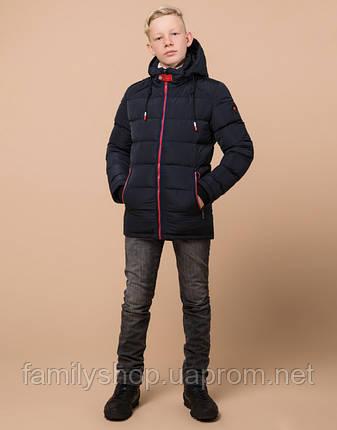 Braggart Kids | Детская зимняя куртка 60455 темно-синяя, фото 2
