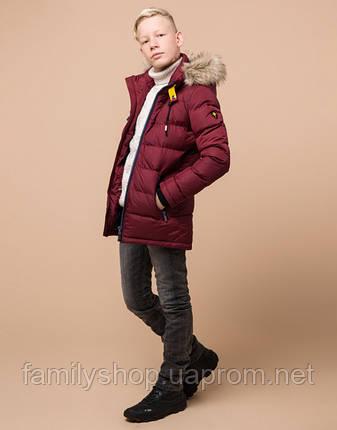 Braggart Kids | Зимняя куртка на мальчика 68255 бордовая, фото 2