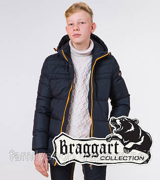 Braggart Kids   Куртка зимняя детская 65122 темно-синяя, фото 2