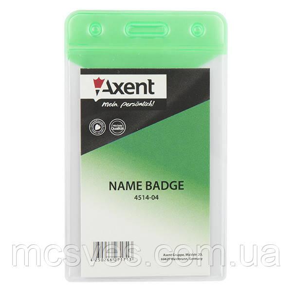 Бейдж Axent 4514-04-A вертикальный, матовый, зеленый, 51х83 мм