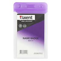 Бейдж Axent 4514-11-A вертикальный, матовый, фиолетовый, 51х83 мм
