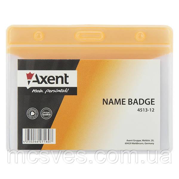 Бейдж Axent 4513-12-A горизонтальный, матовый, оранжевый, 83х52 мм