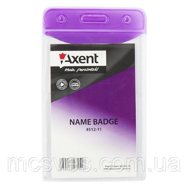 Бейдж Axent 4512-11-A вертикальный, глянцевый, фиолетовый, 51х83 мм