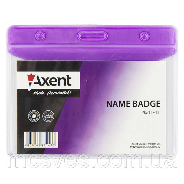Бейдж Axent 4511-11-A горизонтальный, глянцевый, фиолетовый, 83х52 мм