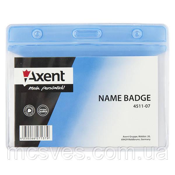 Бейдж Axent 4511-07-A горизонтальный, глянцевый, голубой, 83х52 мм
