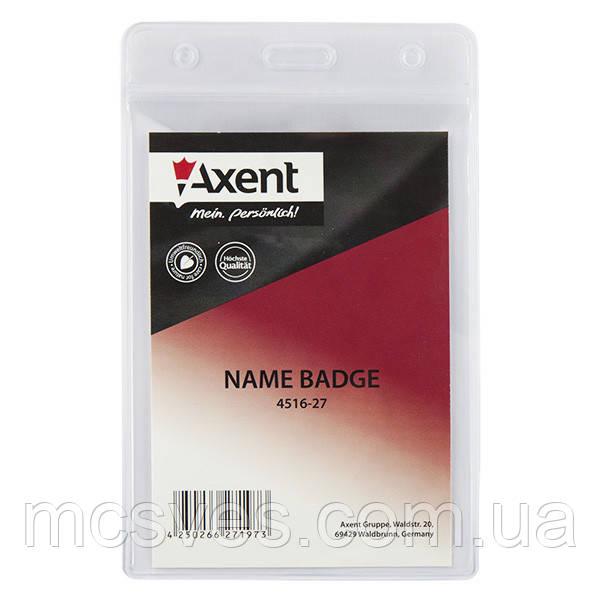 Бейдж Axent 4516-27-A вертикальный, глянцевый, прозрачный, 67х98 мм