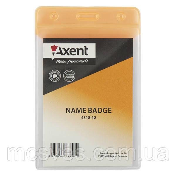 Бейдж Axent 4518-12-A вертикальний, матовий, помаранчевий, 67х98 мм