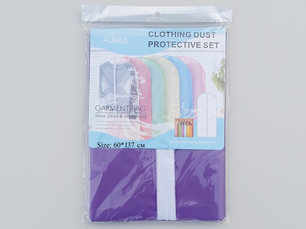 Чехол для хранения одежды из плащевки фиолетового цвета, размер 60*137 см