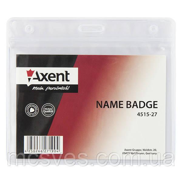 Бейдж Axent 4515-27-A горизонтальный, глянцевый, прозрачный, 100х70 мм