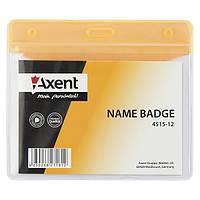 Бейдж Axent 4515-12-A горизонтальный, глянцевый, оранжевый,4515 100х70 мм