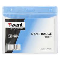 Бейдж Axent 4515-07-A горизонтальный, глянцевый, голубой, 100х70 мм