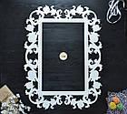 Большая свадебная рамка для фотосессии, рама для фото, реквизит для свадебных фото, свадебная фотобутафория, фото 2