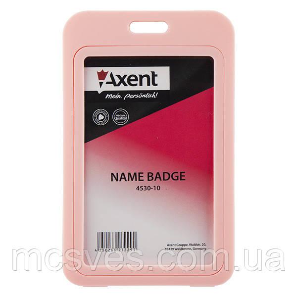 Бейдж Axent 4530-10-A вертикальный, PP, розовый, 50х84 мм