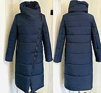 Зимнее женское пальто одеяло модное интернет магазин