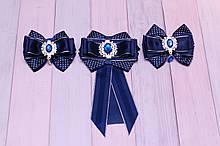 Школьный комплект синий : галстук и банты