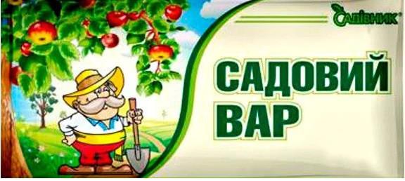 Садовый вар Садовник 75гр