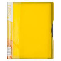 Дисплей-книга Axent 1220-08-A 20 файлов, A5, желтая