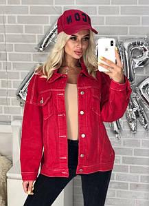 Котоновый пиджак женский