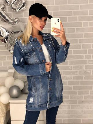 Джинсовый пиджак длинный, фото 2