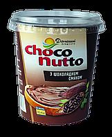 Кондитерська маса Домашні продукти 400г Шоколадна ChocoNutto
