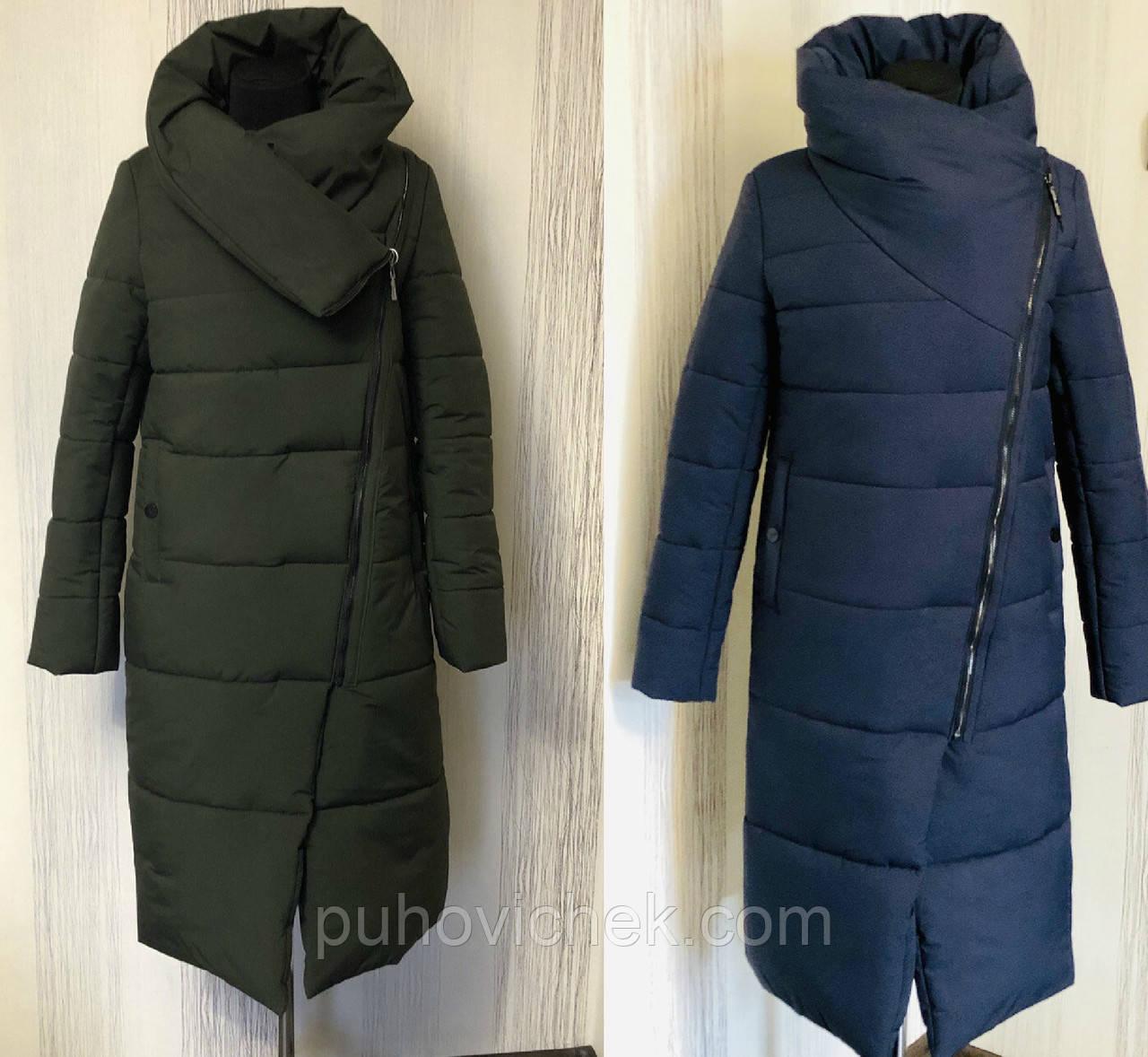 Женское пальто одеяло зимнее модное интернет магазин