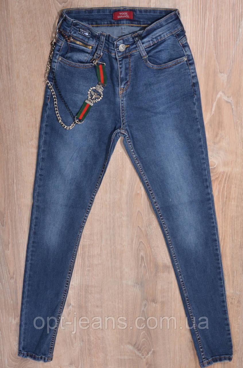 WOOX женские джинсы (26-31/6ед.) Осень 2019