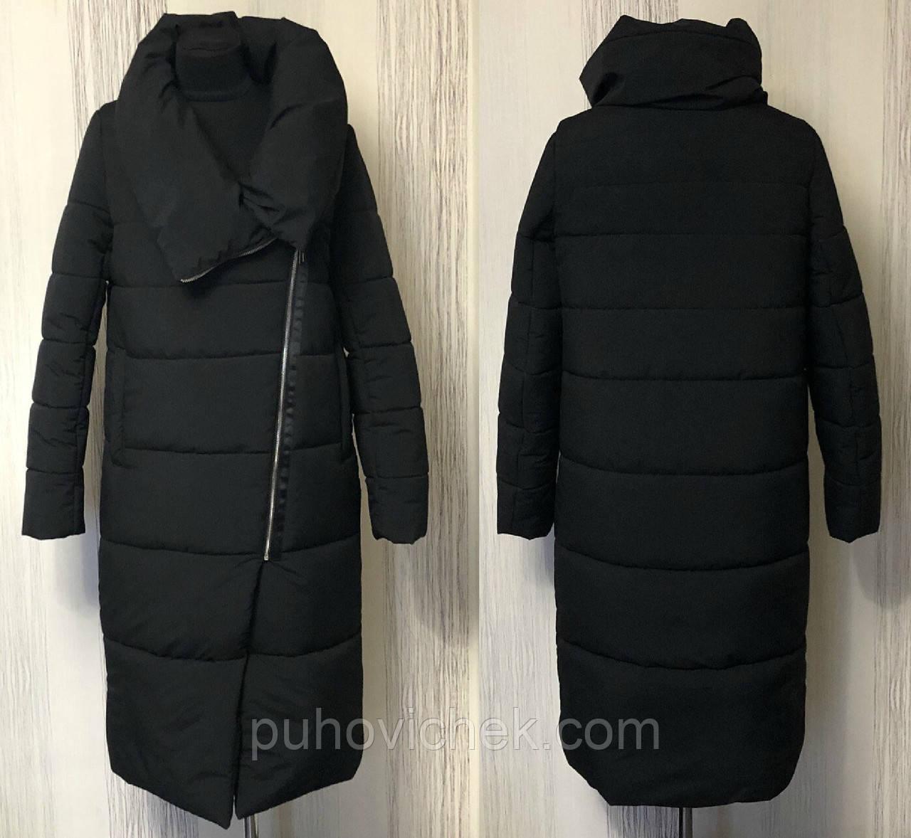 Пальто одеяло зимнее длинное с капюшоном новинка