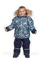 Теплый зимний костюм на мальчика Drive (3-5 лет), фото 1