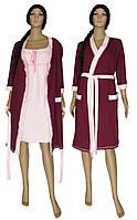 NEW! Женские комплекты из ночной рубашки и фланелевого халата - серия Amarant Soft Bordo ТМ УКРТРИКОТАЖ!