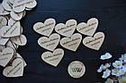 Свадебные фишки магниты с именами молодых и датой свадьбы, презент гостям, валюта для конкурсов, сердечки, фото 2