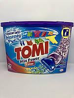 Капсули для прання TOMI Max Power Color (42 шт) Угорщина