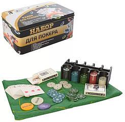 Настольная игра Покер NP25712-2 200 фишек пластик