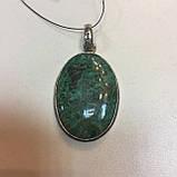 Красивый кулон с камнем хризоколла в серебре., фото 3