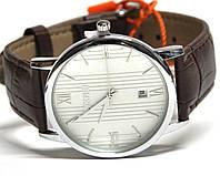Часы Skmei 9130