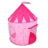 Детская игровая палатка для девочек Iplay Замок Принцессы 8715 (игровой домик, домик-палатка), фото 1