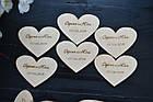 Свадебные фишки с именами молодых и датой свадьбы, презент гостям, валюта для конкурсов, сердечки, фото 2