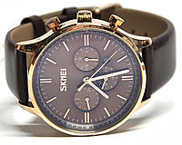Годинник Skmei 9117CL