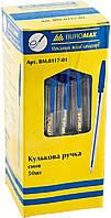 """Ручка шариковая (тип """"Корвіна""""),  синяя 50шт., BM.8117-01"""