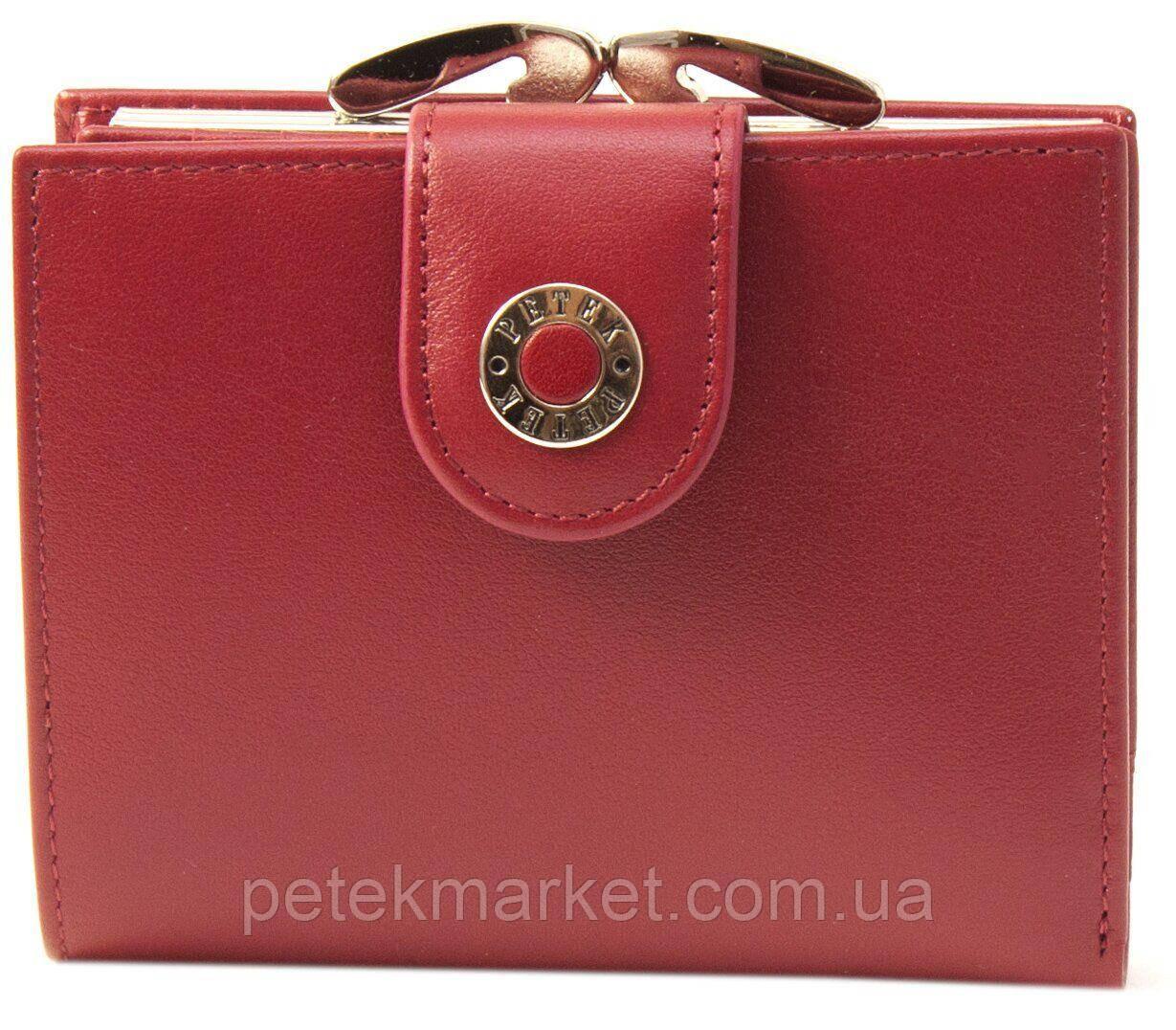 Кожаный женский кошелек Petek 336/1-4000-10