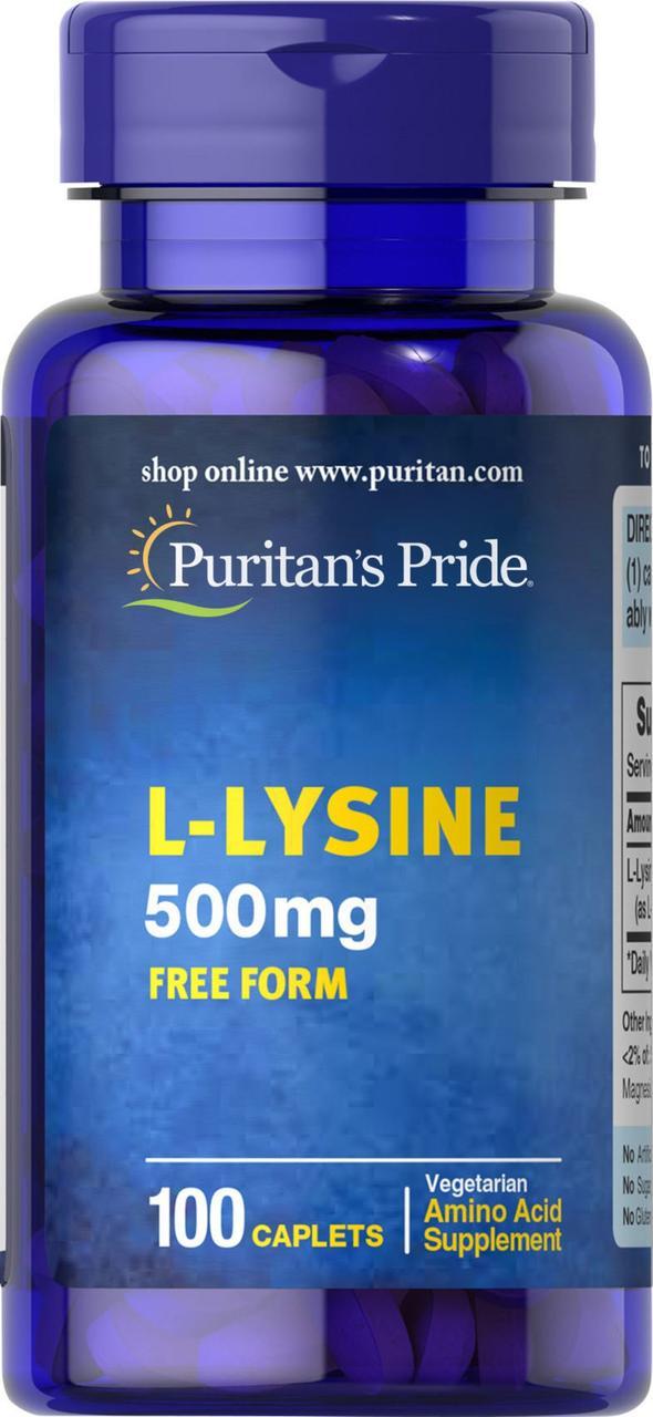 Лизин Puritan's Pride - L-Lysine 500 мг (100 таблеток)