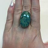 Хризоколла кільце з каменем хризоколла в сріблі.17,5-18 розмір. Природна хризоколла. Індія!, фото 6