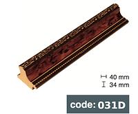 Багет дерев'яний червоний з золотою хвилькою