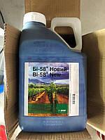 Инсектицид  Би-58 системно-контактный Basf  5  л