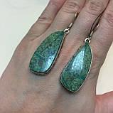 Сережки з каменем хризоколла в сріблі. Сережки з хризоколлой., фото 2