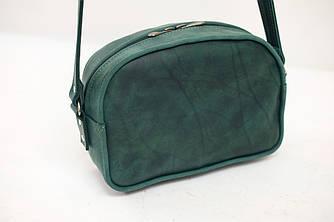"""Женская сумка """"Модель №28"""" Винтажная кожа цвет Зеленый"""