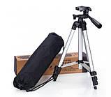 Штатив для фотоаппарата трипод Тренога MTK 3110 Silver + чехол, фото 5